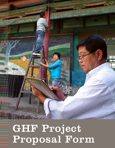 GHF Project Proposal Form